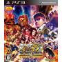 Capcom Super Street Fighter Iv Edición Arcade Para Ps3 Impo