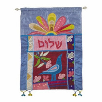 Colgante Bordado P Pared. Shalom Hebreo. Importado Israel