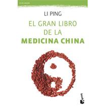 El Gran Libro De La Medicina China - Libro Nuevo Original
