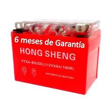 Bateria De Gel Ytx4 Cargo Bws Italika Honda 6 Meses Garantia