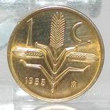 Moneda Un Centavo Espiga México Año 1953