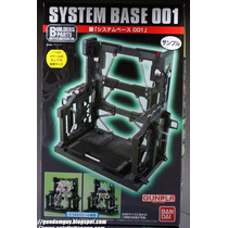 1/144 Builders Parts: System Base #1 Bandai Gundam