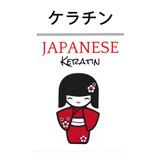 Alaciado Japonés Keratina Paso 2 Litro