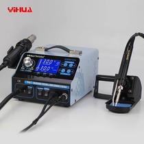 Estación De Calor Yihua Profesional Bomba Diafragma ! 110v