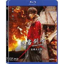 Rurouni Kenshin Kyoto Inferno Live Action Pelicula Blu-ray