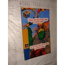 Libro La Luz Que Cayo En El Patio Y Otros Relatos , Libros D