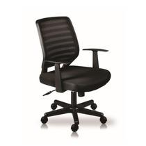 Busca sillas de oficina con los mejores precios del Mexico en la web ...