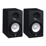 Yamaha Hs5 Monitor De Estudio (por Par) Envio Full Y Meses
