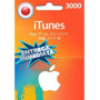 Tarjeta Gift Card Itunes Japon �3000 Para Iphone Ipad Ipod