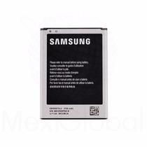 Bateria Pila Samsung Galaxy Note 2 3100mah 100% Nueva