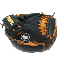 Guante Catcher Cool Fit 32 Plg Derecho O Zurdo Rvl Softbol
