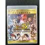 Super Street Fighter 4 Arcade Edition Ps3. Fisico Nuevos