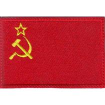Urss Rusia Union Sovietica Bandera Parche Bordado