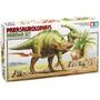 Parasaurolophus Dinosaurio Tamiya Esc 1/35 New Caja Sellada