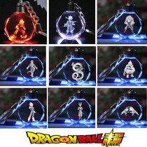 Llavero Dragon Ball Goku Vegeta Led Multicolores + Estuche