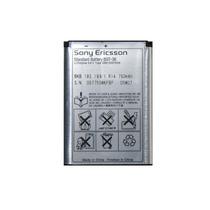 Bateria Para Celular Bst-36 Sony K510 T270 W200 Z558 K3 Z310
