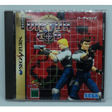 Virtual Cop Sega Saturno Japones
