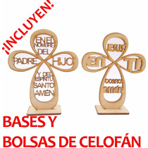 Cruz Bendiciones Misericordia Recuerdo Regalo Bautizo Angel
