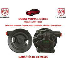Bomba Licuadora Direccion Hidraulica Dodge Verna 1.6lts 2005
