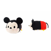 Peluche Tsum Tsum Mickey Mouse Mediano 27 Cm Disney Store