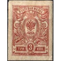 0247 Rusia Escudo Scott#121 Imperforado 3k Nuevo 1917