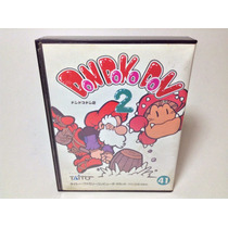 Don Doko Don 2 Nintendo Famicom Nes Completo En Caja
