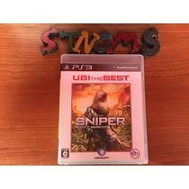 Sniper Ghost Warrior / Japones