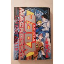 Libro Macross 2 Okazakitsuguo / Tomita Yuhiroshi Manga Anime