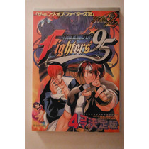 Manga Libro The King Of Fighters 95 Definitive Edition Anime