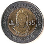 Moneda 5 Pesos Soldadera 2010 Centenario Revolucion Km928