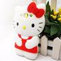 Funda Protector Para Samsung S3 Hello Kitty 3d