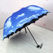 Paraguas Sombrilla Azul Nubes Palmeras Bay Spf 50+