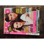 Revista 15 A 20 Portada De Kristen Steward Y Taylor Lautner