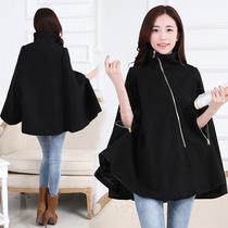Capa Abrigo Sueter Negro Moda Asiatica Japonesa
