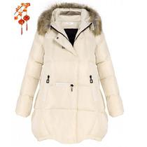 Moda Japonesa Asia Japon Abrigo Blazer Chamarra Oficina Frio