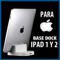 Base Dock Para Ipad 1 Ipad 2 Envio Gratis A Todo El Pais
