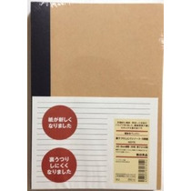 Muji Cuaderno A5 30sheets Regla 6 Mm - Paquete De 5books [5c
