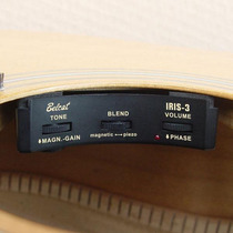Pastilla Belcat Para Guitarra Acustica / Clasica Iris-3