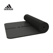 Mat Para Hacer Ejercicio Fitness Adidas Admt 12236