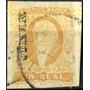 3001 Clasico Amarillo Claro Dto México 1 Real Usado 1856