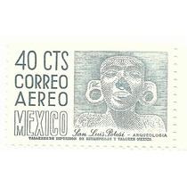 Estampilla Arqueología, 40c Orejón San Luis Potosí Vbf