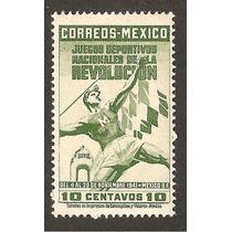 Juegos Deportivos De La Revolución Mexicana 1941