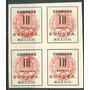 Sc 408 Año 1914 B4 10c Sonora. Mexico.
