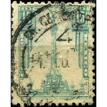 1507 México 2° E Filigrana S. H. C. P. 15c Usado 1945-46