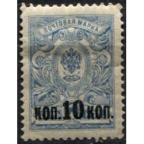 2840 Rusia Escudo Scott#117 Habilitado 7k/10k Nuevo 1917