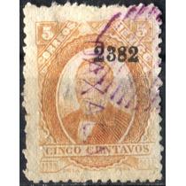 2040 Clásico Juárez Scott#133 Oaxaca #2382 5c Usado 1882