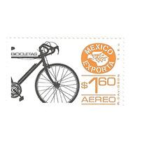 Mexico Exporta Bicicletas $1.6 Wk Nueva 2da Serie Vbf