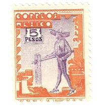Mexico Serie1934 Charro $5 Marca De Agua 156 Nuevo S/charnel