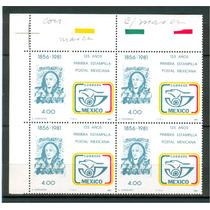 Sc 1242a Año 1981 B4 125 Años Primera Estampilla