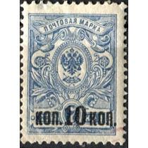 0259 Rusia Escudo Scott#117 Habilitado 7k/10k Nuevo 1917